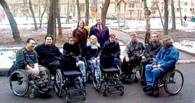 Льготы инвалидам в 2013 году в России