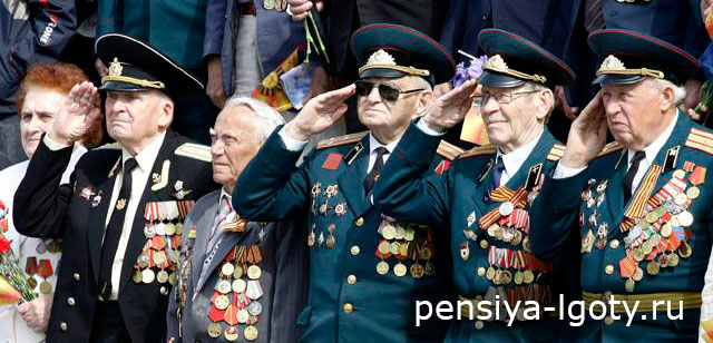 Повышение военных пенсий в 2014 году