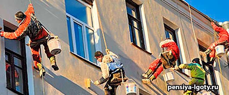 Капремонт многоквартирных домов: новые правила и оплата